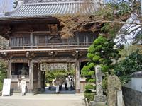 1番 霊山寺(りょうぜんじ)-1
