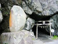 24番 最御崎寺(ほつみさきじ)-2御厨人窟(みくろど)