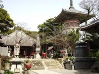 24番 最御崎寺(ほつみさきじ)