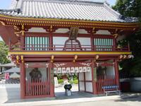 2番 極楽寺(ごくらくじ)
