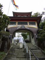 25番 津照寺(しんしょうじ)