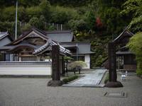27番 神峯寺(こうのみねじ)