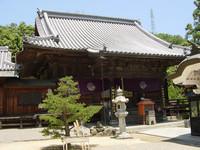 3番 金泉寺(こんせんじ)