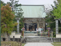 40番 観自在寺(かんじざいじ)