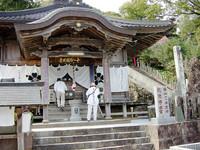 41番 龍光寺(りゅうこうじ)