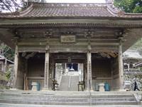 43番 明石寺(めいせきじ)
