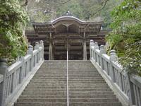 44番 大寶寺(だいほうじ)