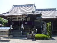 5番 地蔵寺(じぞうじ)