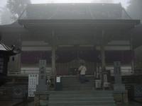 66番 雲辺寺(うんぺんじ)