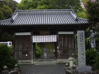 67番 大興寺(だいこうじ)