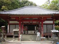 69番 観音寺(かんのんじ)