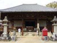 70番 本山寺(もとやまじ)